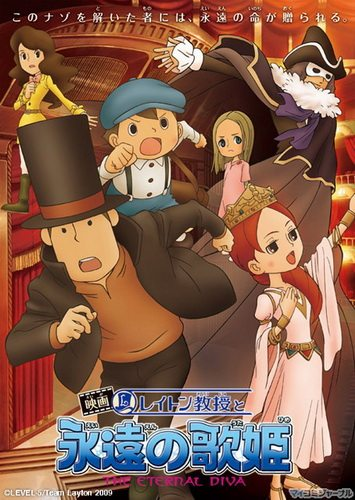 ��������� ������ � ���� �������� - Professor Layton and the Eternal Diva