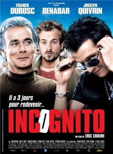 Инкогнито - Incognito