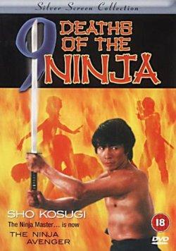 Девять смертей ниндзя - Nine Deaths of the Ninja