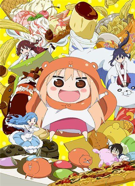 Двуличная сестрёнка Умару - Himouto! Umaru-chan