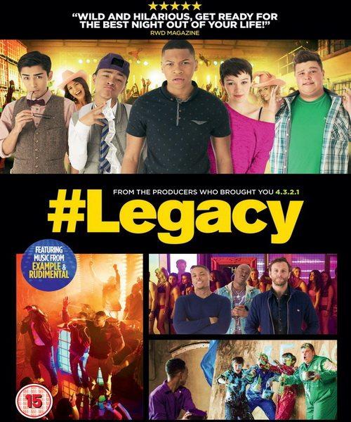 �������� - Legacy