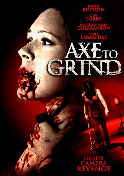 ���� ����� - ��� ������� - Axe to Grind