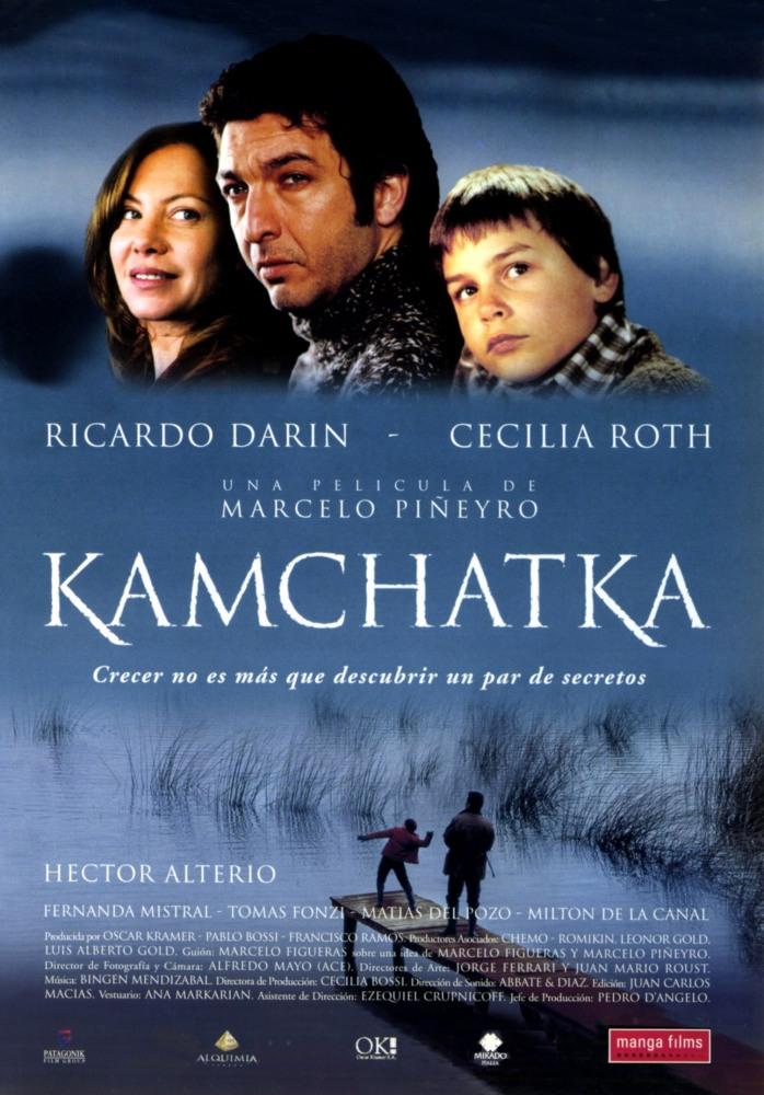 Камчатка - Kamchatka