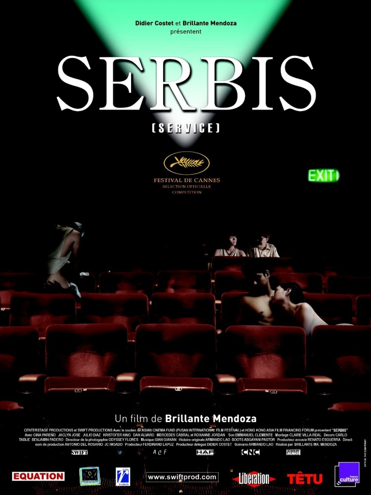 Сербис - Serbis