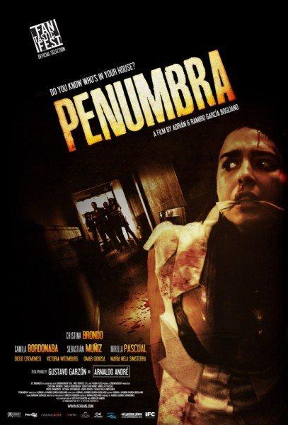 Полумрак - Penumbra