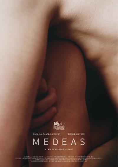 Медиас - Medeas