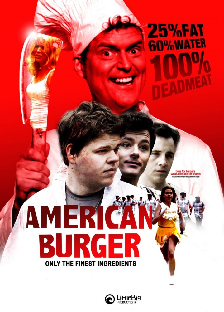 Американский бургер - American Burger