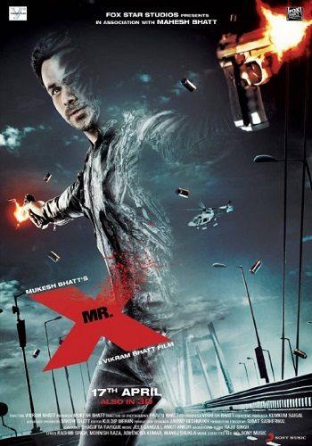 Мистер Икс - Mr. X