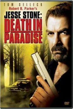 ���������� ������: ������ � ��� - Jesse Stone: Death in Paradise