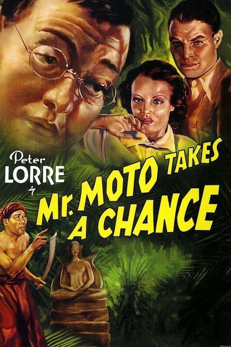 Мистер Мото идет на риск - Mr. Moto Takes a Chance