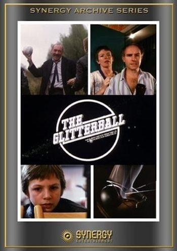 Блестящий шар - The Glitterball