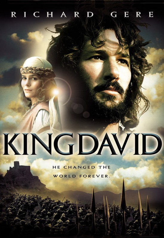 Царь Давид - King David