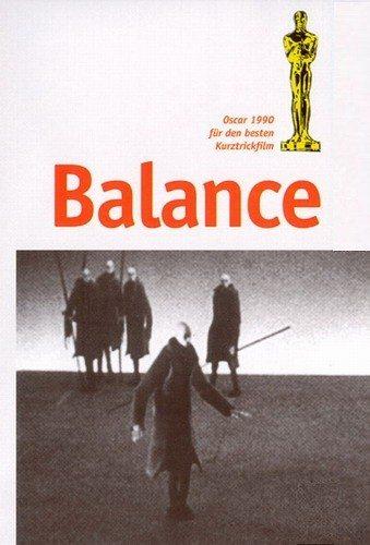 Баланс - Balance