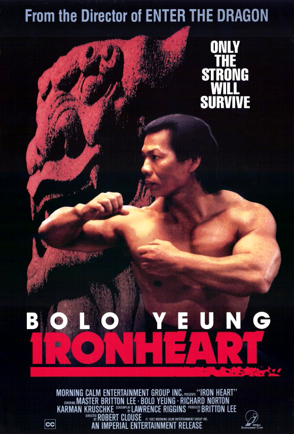 Железное сердце - Ironheart