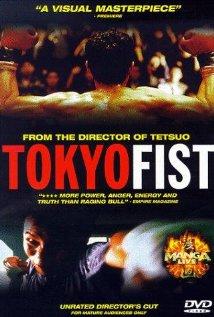 Токийский кулак - Tokyo Fist