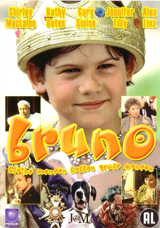 Бруно - Bruno
