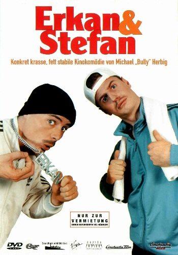 Тел(к)охранители - Erkan & Stefan
