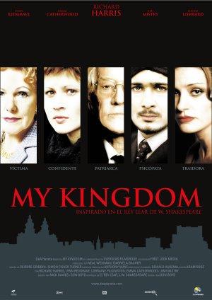 Мое королевство - My Kingdom