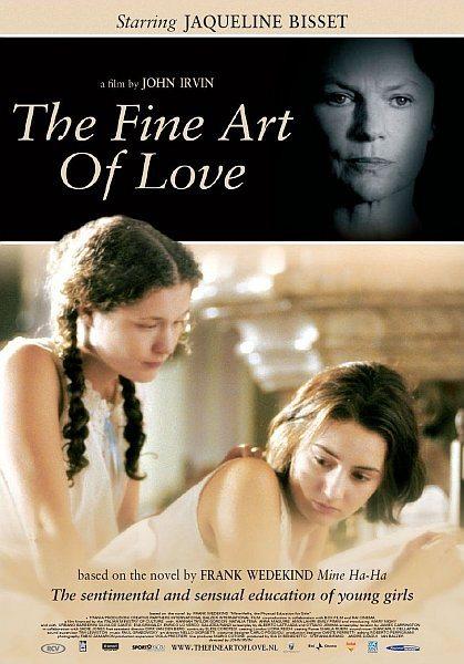 Изящное искусство любви - The Fine Art of Love- Mine Ha-Ha