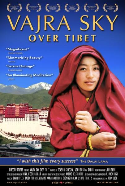 Небо Ваджры над Тибетом - Vajra Sky Over Tibet
