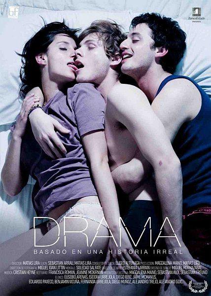 Драма - Drama