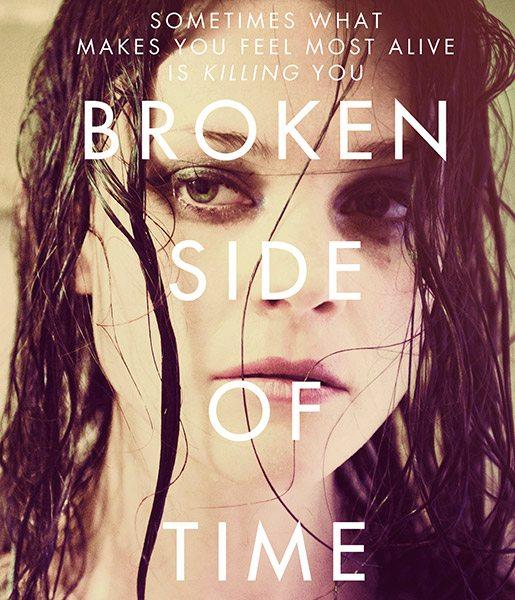 Сломанная сторона времени - Broken Side of Time