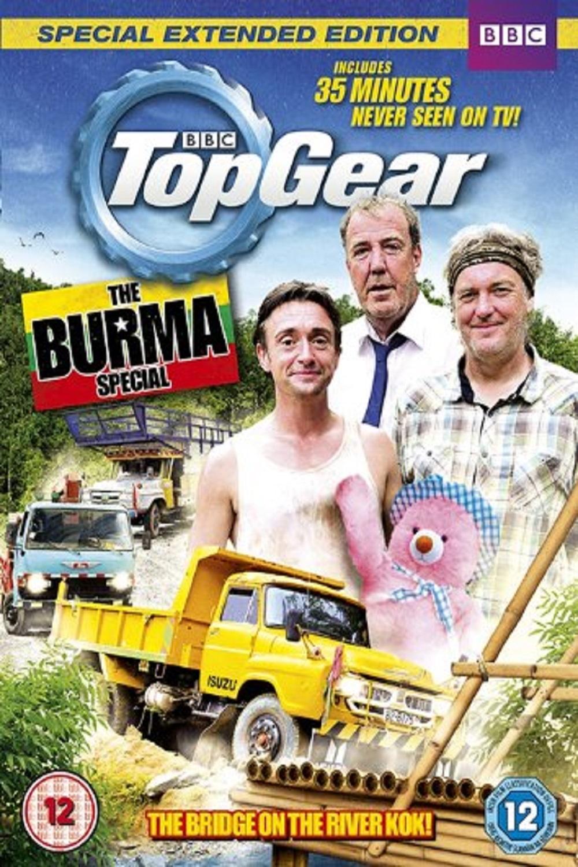 Топ Гир: Спецвыпуск в Бирме - Top Gear- The Burma Special
