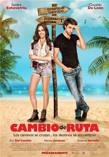 Экскурсовод - Cambio de ruta