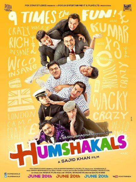 Двойники - Humshakals