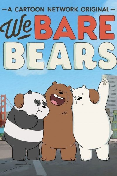 �� ������� ������� - We Bare Bears