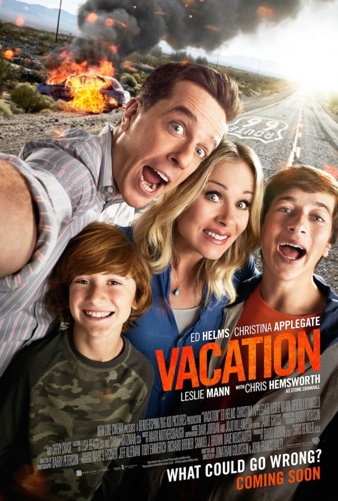 Каникулы - Vacation