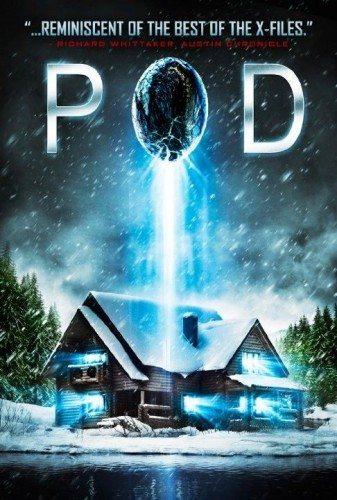 Кокон - Pod