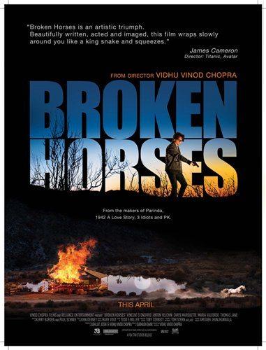 Загнанные лошади - Broken Horses