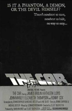 Автомобиль-убийца - The Car