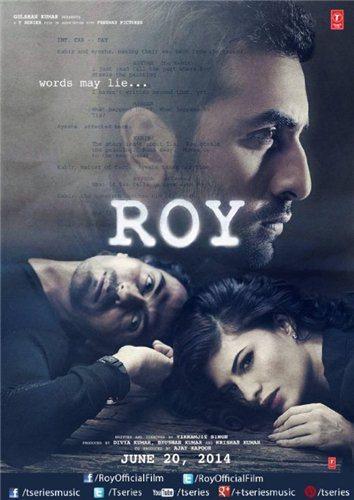 Рой - Roy