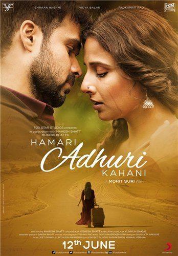 Наша неполная история - Hamari Adhuri Kahani