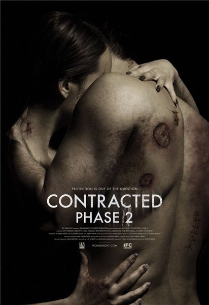 Инфекция: Фаза 2 - Contracted- Phase II