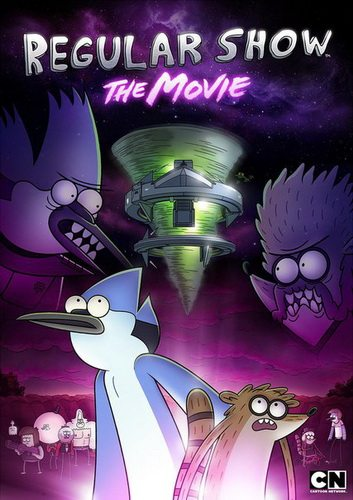 ������� ���: ����� - Regular Show- The Movie