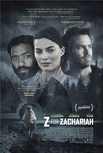 Z – значит Захария - Z for Zachariah