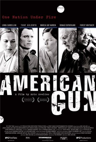 Американское оружие - American Gun