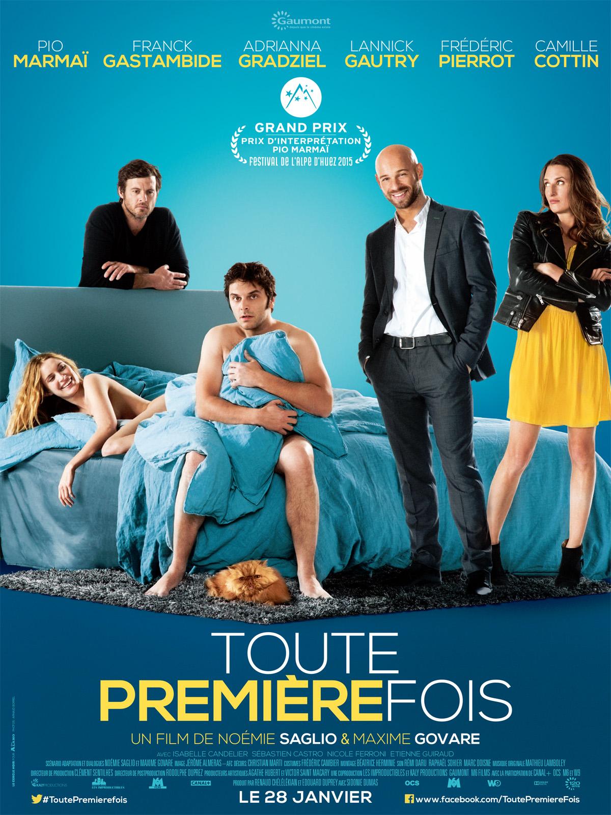 В первый раз - Toute premiГЁre fois