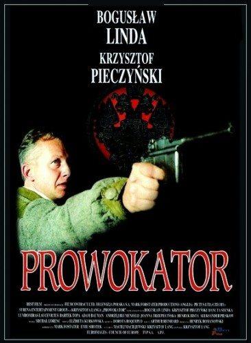 Провокатор - Prowokator