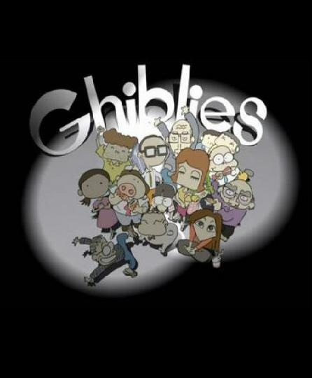 О Гибли - Ghiblies