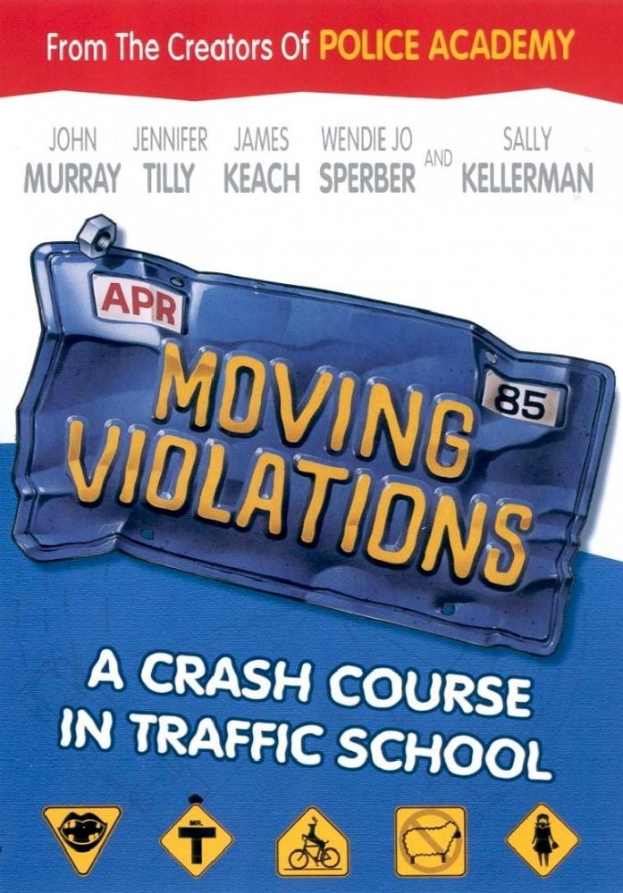 Надвигающееся насилие - Moving Violations