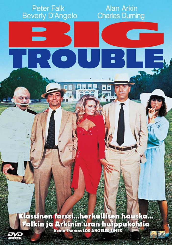 Большие неприятности - Big Trouble