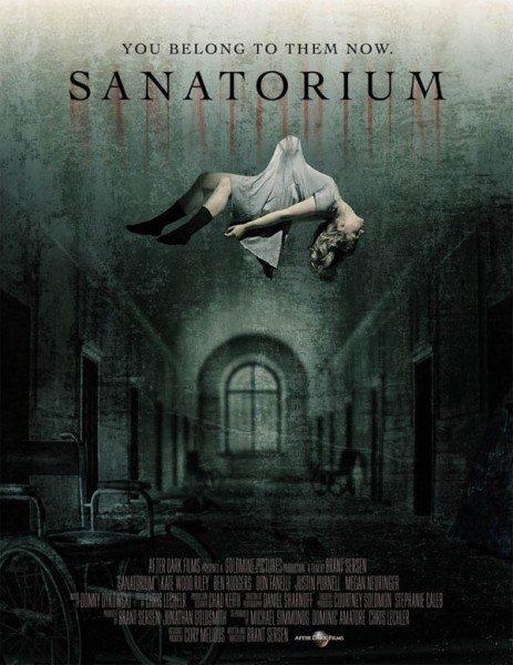 Санаторий призраков - Sanatorium
