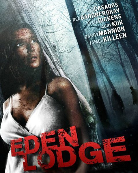 ������� ������� - Eden Lodge