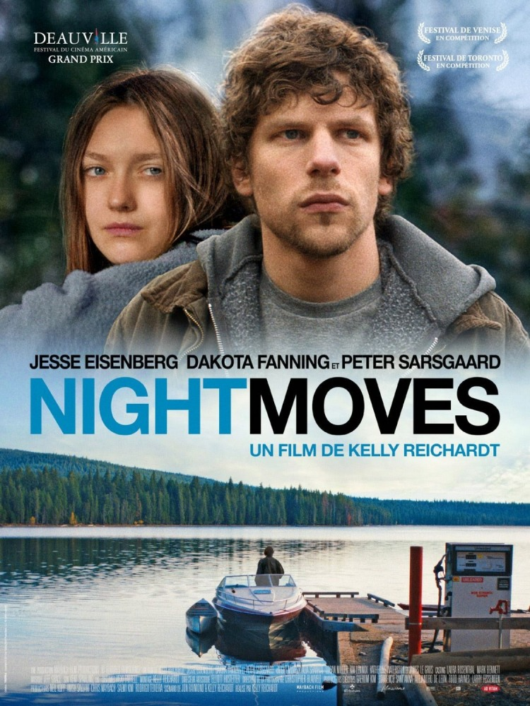 ������ �������� - Night Moves