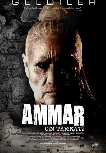 Аммар: Заказ джина - Ammar.Cin Tarikati