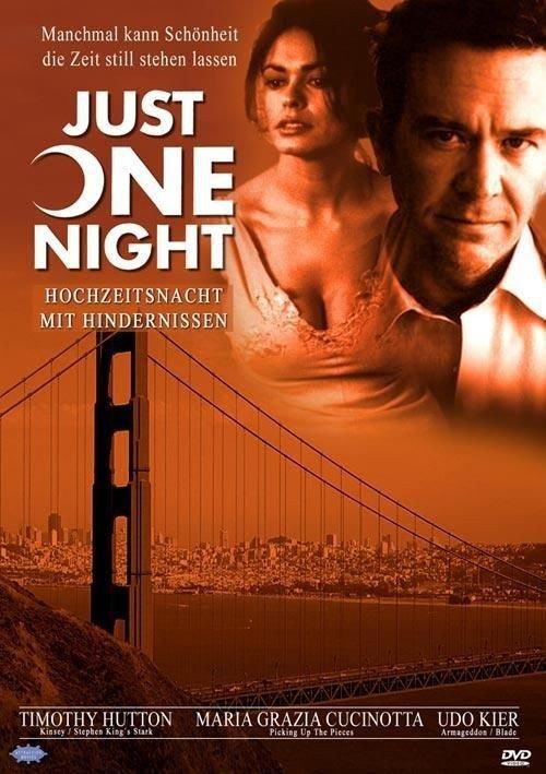 Всего одна ночь - Just One Night